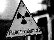 Японцы открыли новый способ борьбы с радиацией. Фото с сайта ves.lv